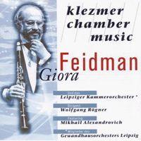 klezmer chamber music giora feidman cd cover graphic